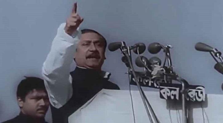 হাজার বছরের শ্রেষ্ঠ বাঙালি বঙ্গবন্ধু শেখ মুজিবর রহমান