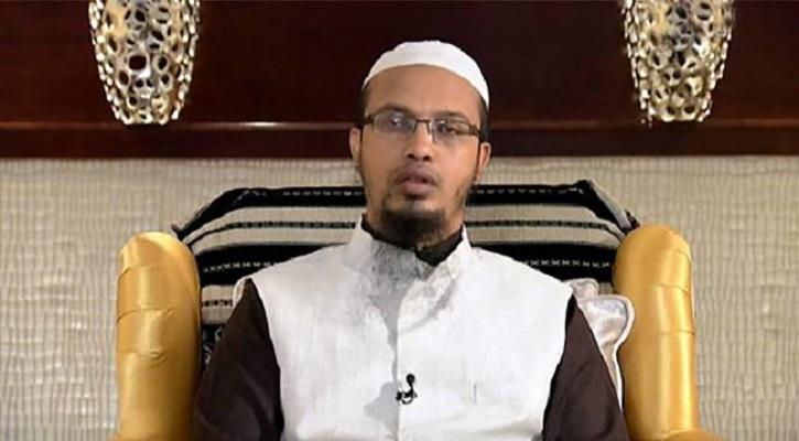 ইসলামিক ব্যক্তিত্ব শায়খ আহমাদুল্লাহ করোনায় আক্রান্ত