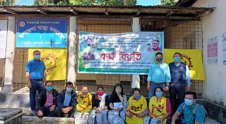 রাঙ্গামাটির জুরাছড়িতে অনির্দিষ্টকালের কর্মবিরতি স্বাস্থ্যকর্মীদের