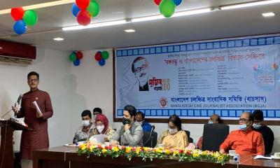 'সুস্থ সংস্কৃতি চর্চার লক্ষে বঙ্গবন্ধু চলচ্চিত্র শিল্প প্রতিষ্ঠা করেছিলেন'