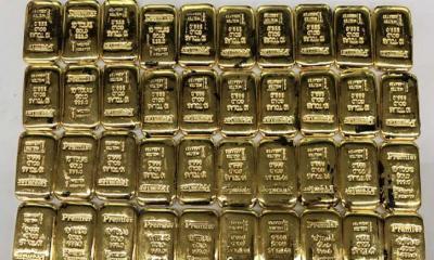 বিমানের সিটের নিচ থেকে পৌনে ৫ কোটি টাকার স্বর্ণ উদ্ধার