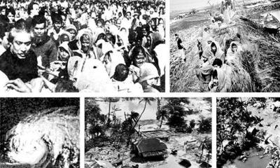 'আর্তের সেবায় আওয়ামী লীগ'