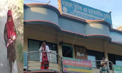 শার্শায় একটি বেসরকারি ক্লিনিক থেকে নবজাতক চুরি