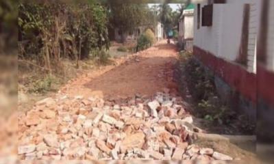 ব্রাহ্মণবাড়িয়ায় মহল্লাবাসীর টাকায় নির্মিত হচ্ছে  সড়ক