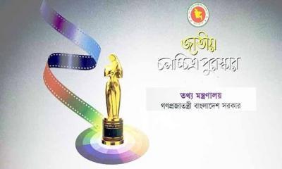 জাতীয় চলচ্চিত্র পুরস্কার পেলেন যারা