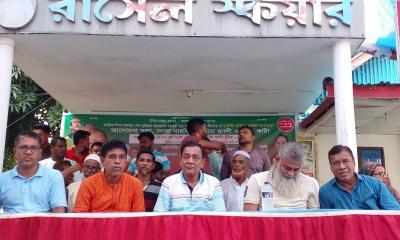 কুমিল্লায় শ্রমিকলীগের ৫২ তম প্রতিষ্ঠা বার্ষিকী পালিত
