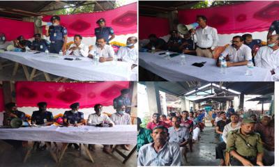 কোটালীপাড়ায় বিট পুলিশিং সভা অনুষ্ঠিত