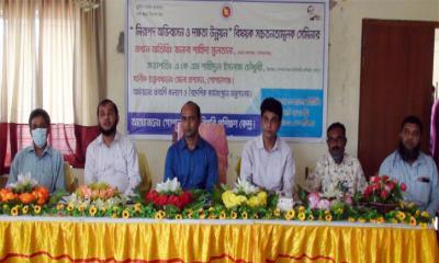 গোপালগঞ্জে দক্ষতা উন্নয়ন বিষয়ক সেমিনার অনুষ্ঠিত
