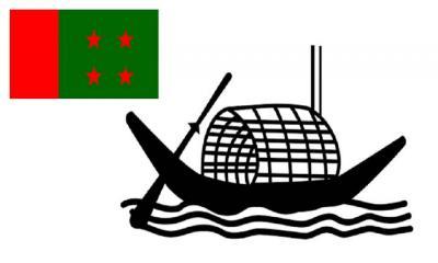 ২৭ উপজেলা-পৌরসভা-ইউপিতে নৌকার টিকিট পেলেন যারা