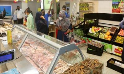 ডেইলি শপিংয়ে বেশি কেনাকাটায় মিলবে নিশ্চিত পুরস্কার