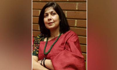পপি শাহনাজ-এর কবিতা 'নীল স্বপ্ন'