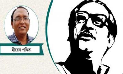 বঙ্গবন্ধুর বাংলাদেশ: সাম্প্রদায়িক সন্ত্রাস বন্ধ করতে হবে
