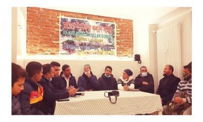 ইতালিতে রাজৈর উপজেলা কল্যাণ সমিতির আলোচনা সভা