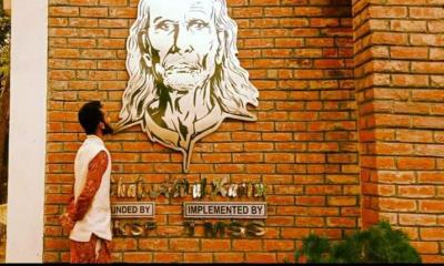 সুনামগঞ্জে বাউল সম্রাট শাহ্ আবদুল করিমের  ১২তম মৃত্যুবার্ষিকী পালিত
