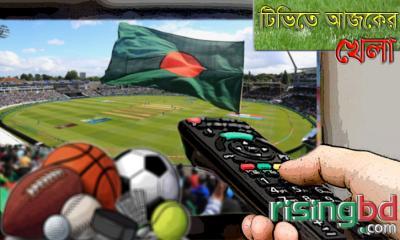 শ্রীলঙ্কা-বাংলাদেশ টেস্টসহ টিভিতে আজকের খেলা