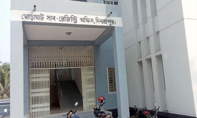ঘোড়াঘাটে সাব-রেজিষ্ট্রি অফিসের নকল নবিস বরখাস্ত