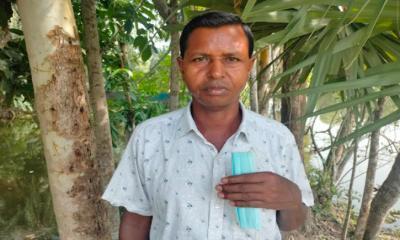 একাত্তর -হরপ্রসাদ হালদার