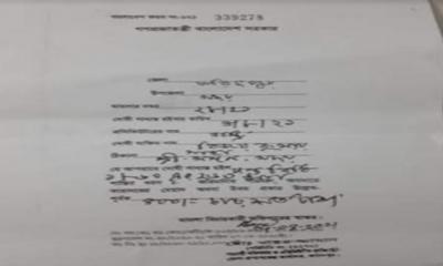 ফরিদপুরে সংবাদপত্র বিক্রয়কেন্দ্রে ভাম্যমান আদালতের জরিমানা
