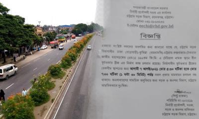 আগামীকাল ঢাকা-চট্টগ্রাম মহাসড়কে যান চলাচল বন্ধ থাকবে