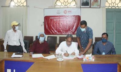 জগন্নাথ বিশ্ববিদ্যালয় ও `নগদ'-এর চুক্তি স্বাক্ষর