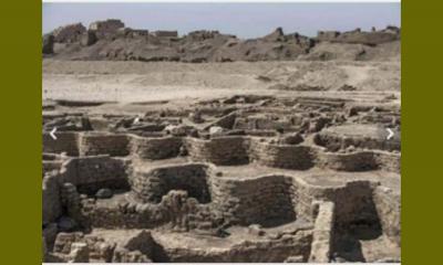 ৩০০০ বছরের পুরোনো শহর