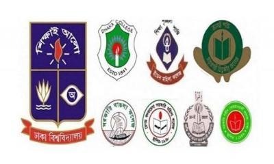 শিক্ষাপ্রতিষ্ঠান খোলার আন্দোলনে সাথে সাত কলেজের সংহতি