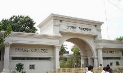 ঢাকা কলেজের অনাবাসিক শিক্ষার্থীদের টিকার তথ্য সংগ্রহ শুরু