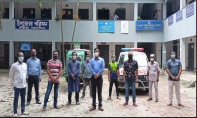 বিনামূল্যে জরুরী সেবা চালু করেছে 'এসো গৌরীপুর গড়ি'