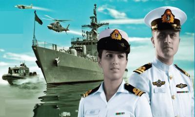 বাংলাদেশ নৌবাহিনীতে নিয়োগ বিজ্ঞপ্তি