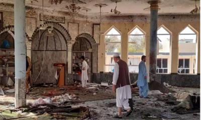 আফগানিস্তান মসজিদে হামলায় নিহতের সংখ্যা দাঁড়িয়েছে ৪৭