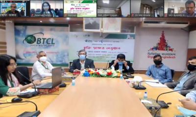 ডিজিটাল বাংলাদেশ বিনির্মাণে বিটিসিএল–জিপি চুক্তি ঐতিহাসিক মাইলফলক: টেলিযোগাযোগ মন্ত্রী