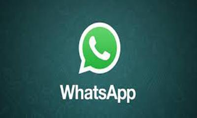 নতুন আপডেট আসছে Whatsapp-এ
