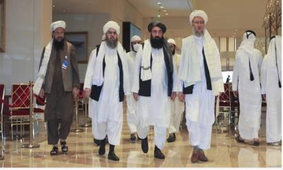 আফগান সরকারের শপথ বাতিল