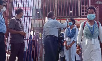মোংলায় খুলেছে শিক্ষা প্রতিষ্ঠানের দরজা