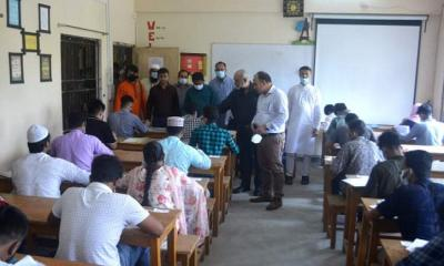 নোবিপ্রবিতে 'বি' ইউনিটের গুচ্ছ ভর্তি পরীক্ষা অনুষ্ঠিত