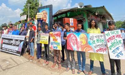 পীরগঞ্জে সাম্প্রদায়িক হামলার প্রতিবাদে মানববন্ধন