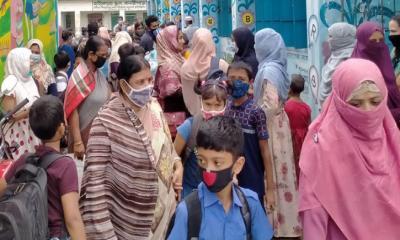 বানারীপাড়ায় শিক্ষার্থীদের পদচারণায় মুখরিত হয়ে উঠল বিদ্যাপীঠ