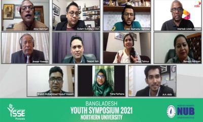 """অনুষ্ঠিত হলো """"বাংলাদেশ ইয়ুথ সিম্পোজিয়াম ২০২১"""""""