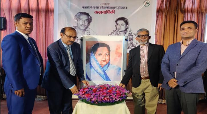 কুনমিংয়ে বঙ্গমাতা ফজিলাতুন নেছা মুজিবের ৯১ তম জন্ম বার্ষিকী পালিত
