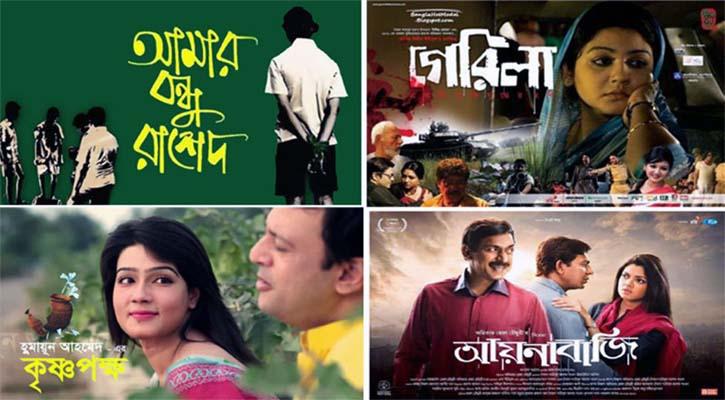 কলকাতায় বাংলাদেশ চলচ্চিত্র উৎসব উদ্বোধনে যাচ্ছেন তথ্যমন্ত্রী