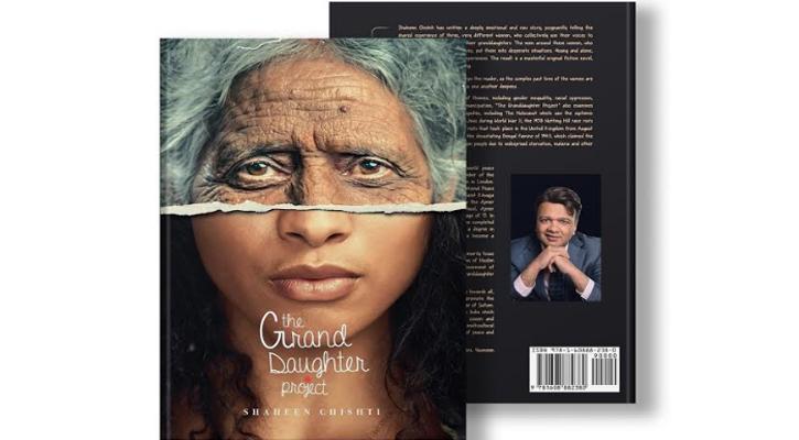 দ্য গ্র্যান্ড ডটার প্রজেক্ট : ব্রিটিশ-ভারতীয় লেখক শাহীন
