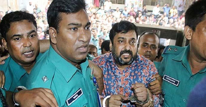 সম্রাটের জামিন নামঞ্জুর, অভিযোগ গঠনের শুনানি ৩০ নভেম্বর