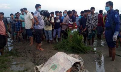 নোয়াখালীতে গৃহবধূর ৪ টুকরো মরদেহ উদ্ধার