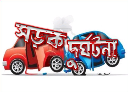 Sorok Durghotona logo