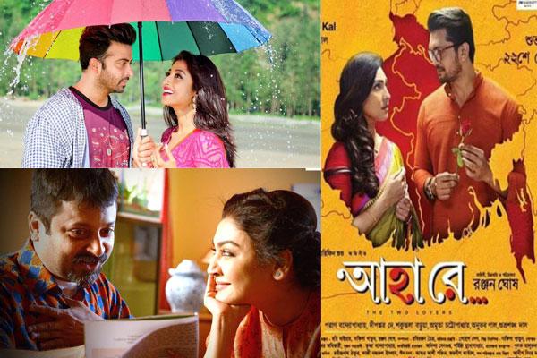 ভারতীয় চলচ্চিত্র উৎসবে শাকিব-জয়া-শুভ