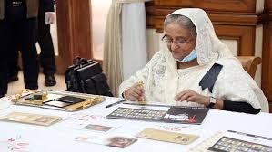 বঙ্গবন্ধু ৪৫তম শাহাদাতবার্ষিকী উপলক্ষে স্মারক ডাকটিকিট অবমুক্ত করেছেন প্রধানমন্ত্রী